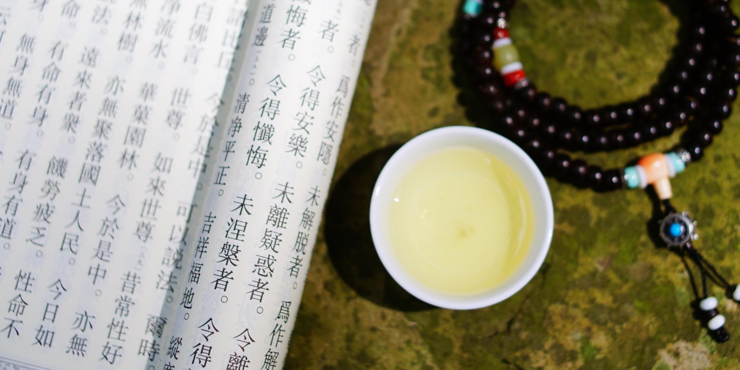 Tee ist wirklich himmlisch als natürliches Getränk. Sie unterscheiden sich von Ernte zu Ernte, je nach Klima, Bodenbeschaffenheit und selbst Art des Pflückens im Geschmack und Aussehen. So erleben Sie jedes Mal aufs Neue die Faszination des ältesten Getränks der Welt.
