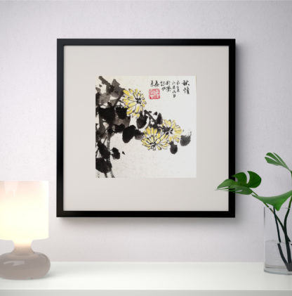 Wildes Chrysantheme daisy chinesische Gemälde,