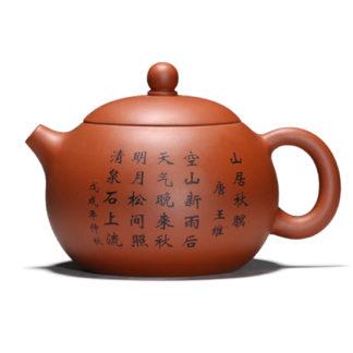 Porzellan, Tee, kanne, Teesieb, bambus,keramik