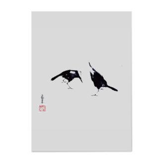 Postkarte Vogel bird postcard