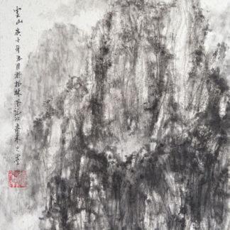Geber Berg Yellow moutain Landschaft landscape sumie painting chinesische japanische Tusche Malerei janpanises chinese ink painting