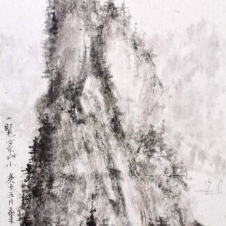 Berg mountain Landschaft landscape sumie painting chinesische japanische Tusche Malerei janpanises chinese ink painting
