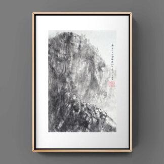 cliff Berg mountain regen rain Landschaft landscape sumie painting chinesische japanische Tusche Malerei janpanises chinese ink painting