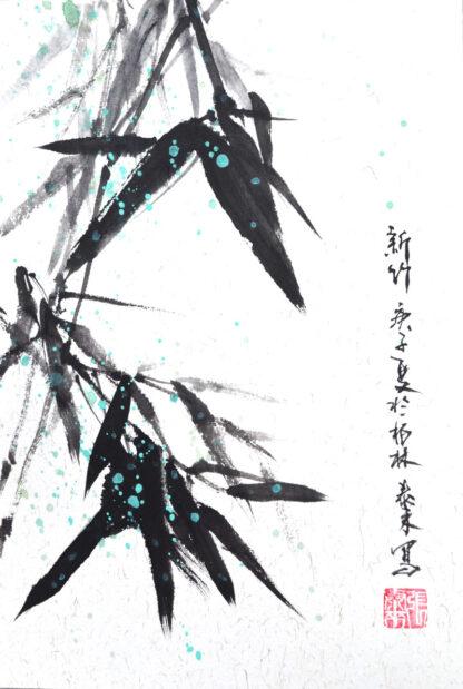 bambus bamboo sumie painting chinesische japanische Tusche Malerei janpanises chinese ink painting