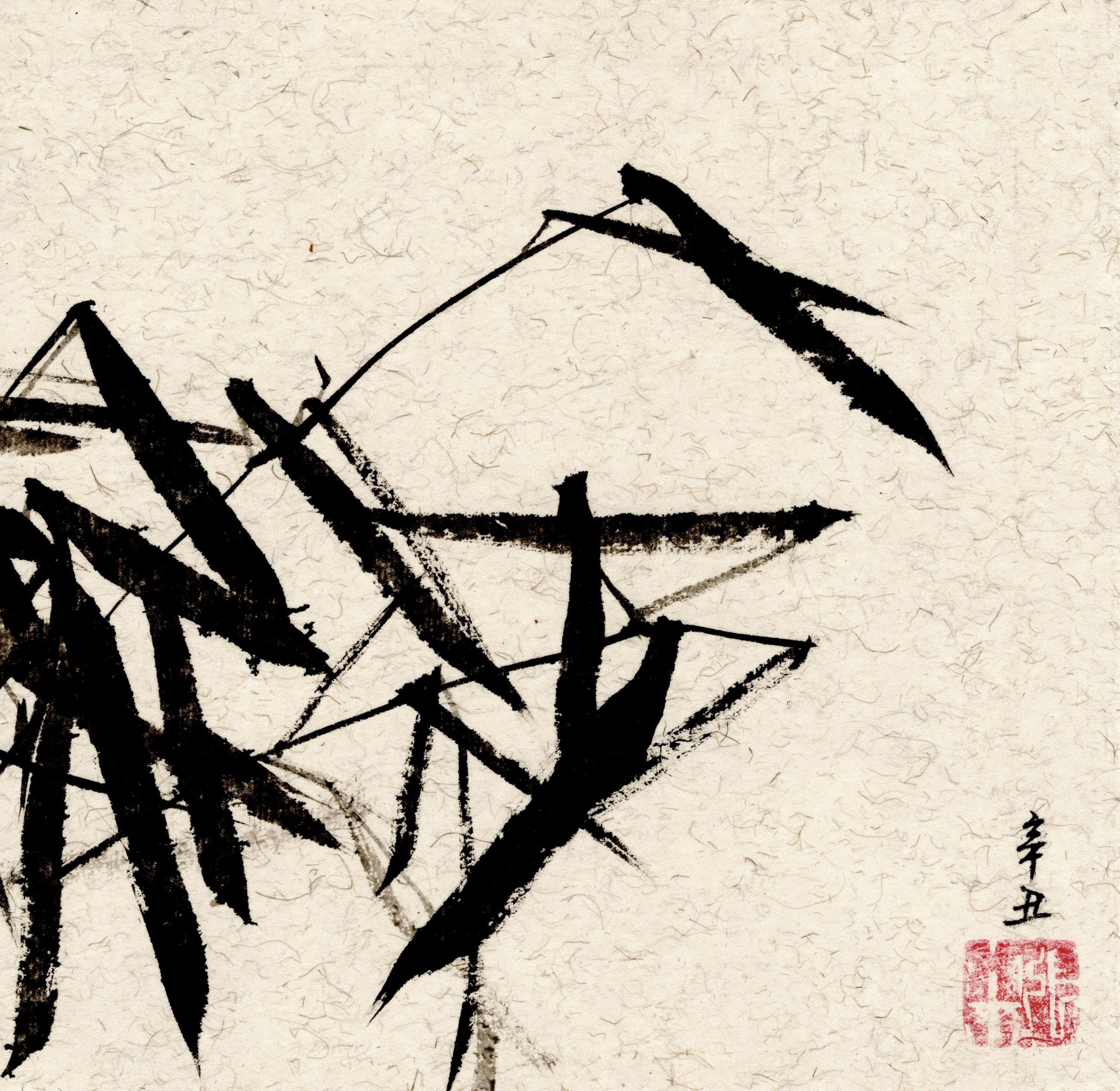 bamboo bambus chinese japanese ink Sumi-e painting chinesische japanische Tusche Zeichnung Malerei