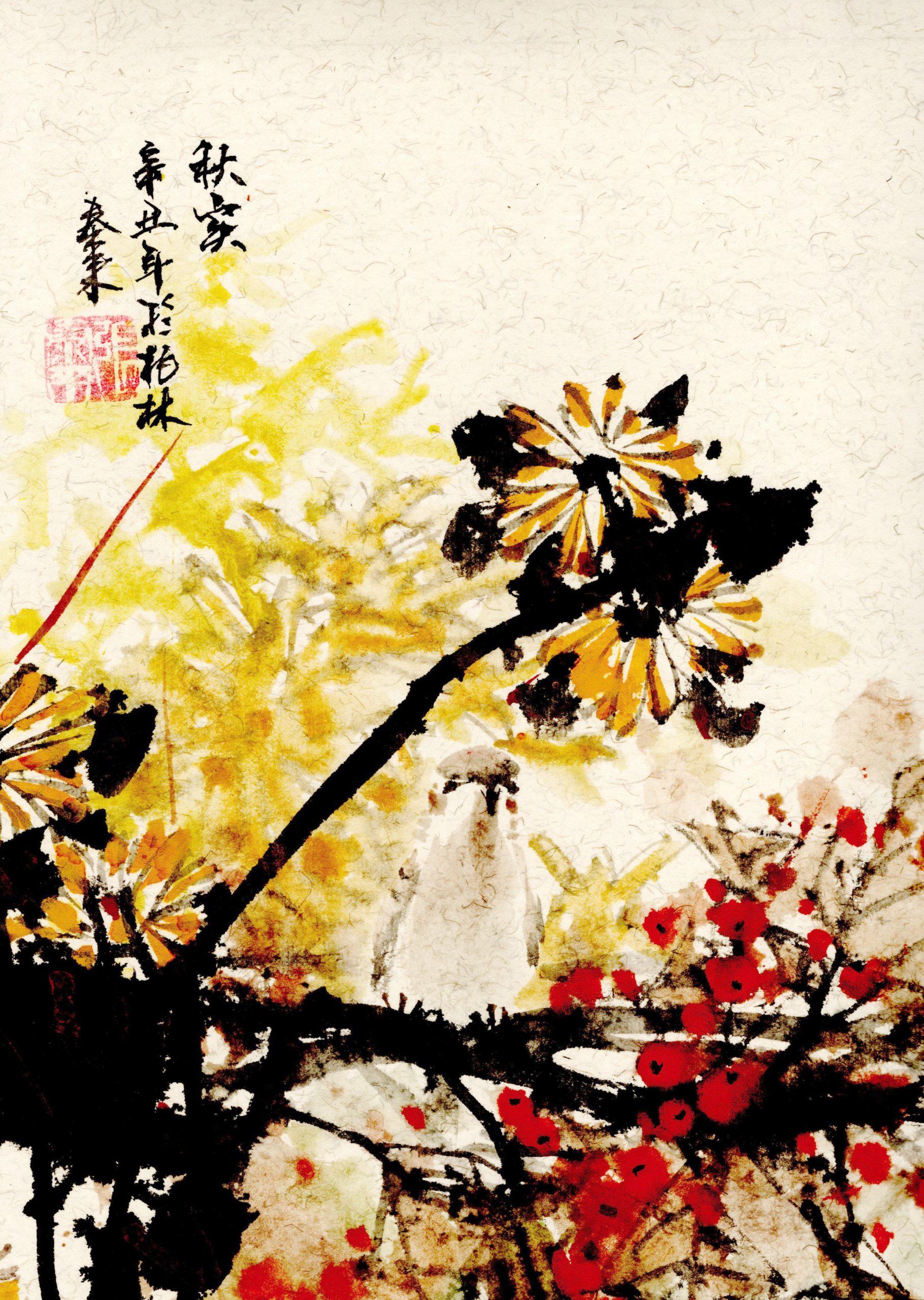 daisy bird Chrysantheme Vogel chinese japanese ink Sumi-e painting chinesische japanische Tusche Zeichnung Malerei